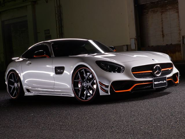 Love it Or Hate It? The Black Bison Mercedes-AMG GT