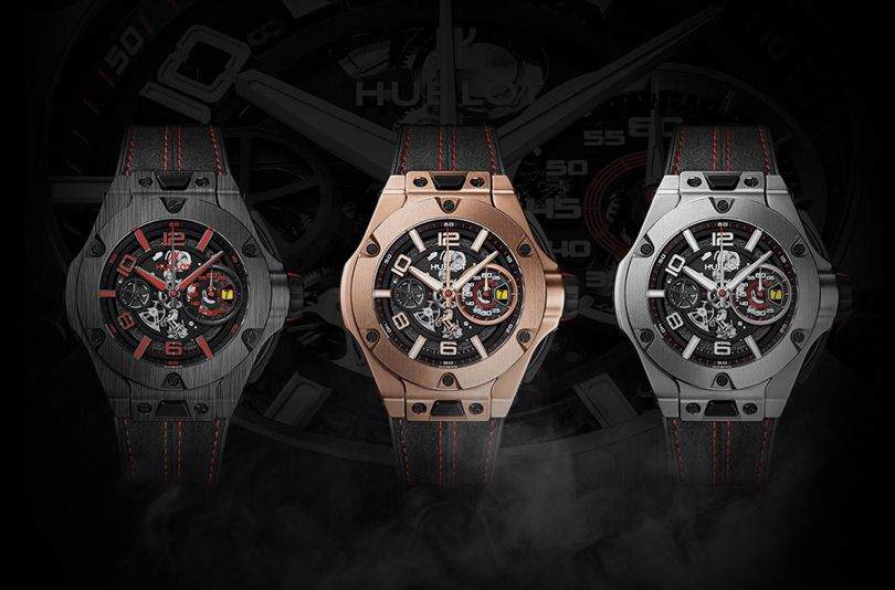 Hublot Debuts New Line Of Ferrari Big Bang Watches