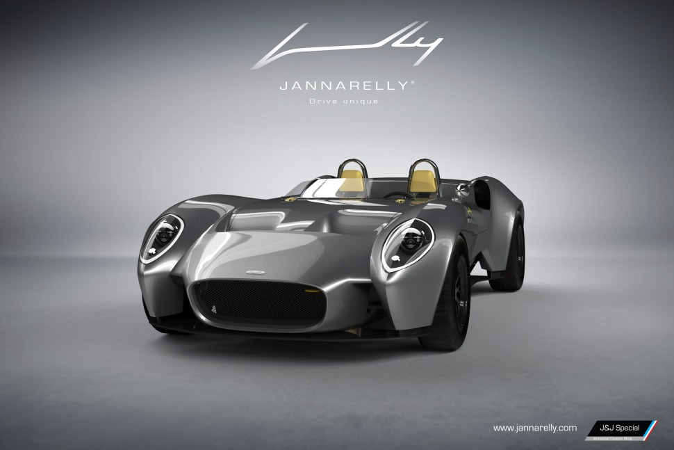 This Awesome New Roadster is the Cousin of the Lykan