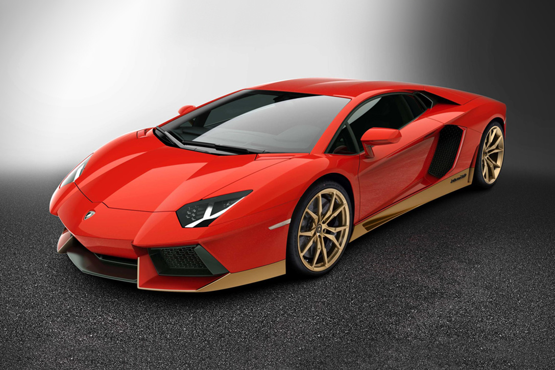 Check Out the New Super Limited Edition Lamborghini Aventador Miura Homage