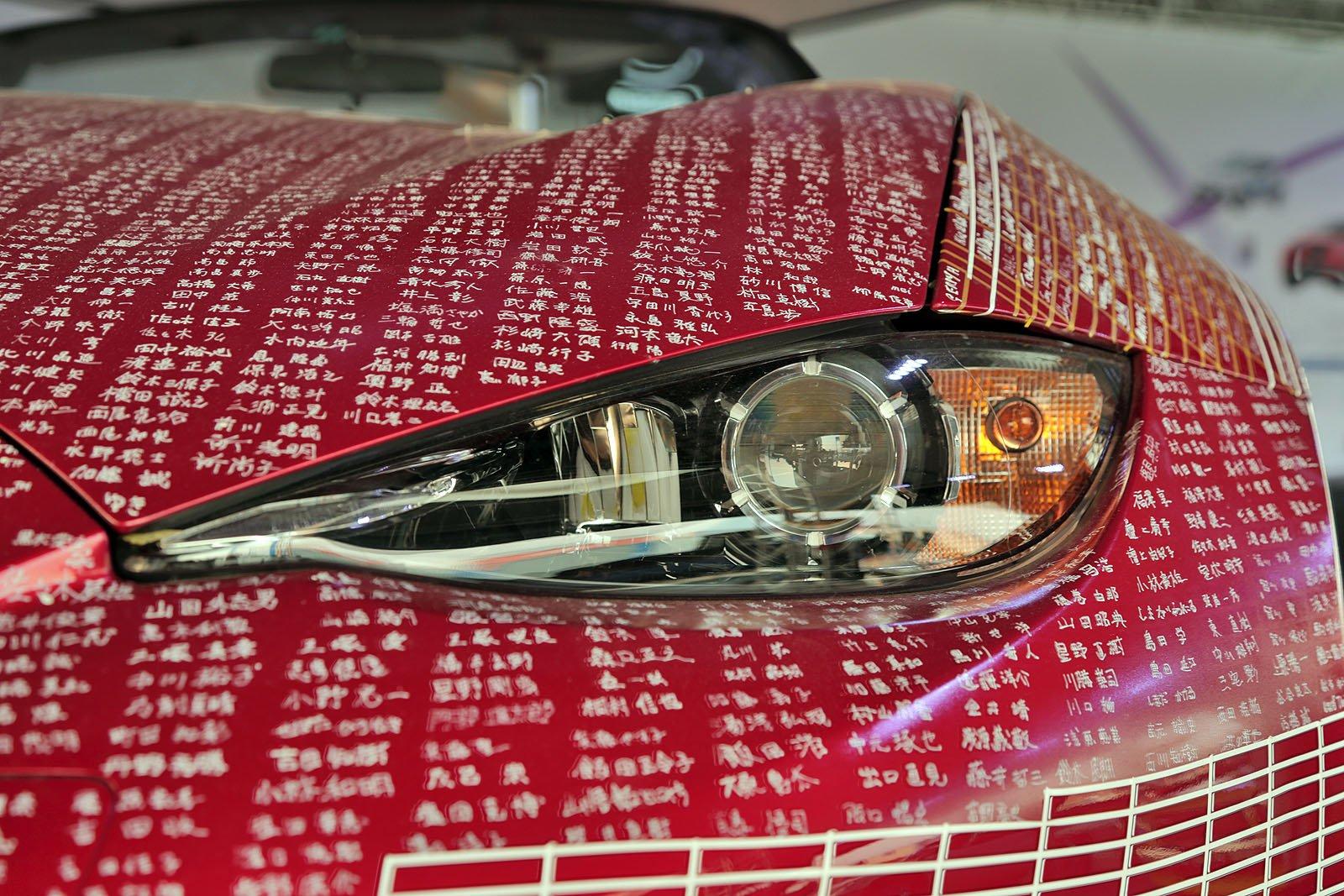 Mazda-at-Monterey-Motorsports-Reunion-24