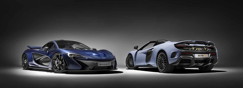 McLaren's New Limited Edition 675LT Spider Is Beyond Stunning